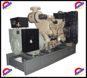 240kw/300kVA Silent Diesel Generator Set Powered by Perkins Engine