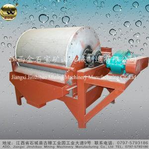 Weak Magnetic Separator (CTB)