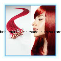 Micro Loop Human Hair Extensions (HN-M-020)
