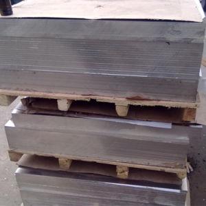 Aluminium Alloy Sheet 5A02 pictures & photos