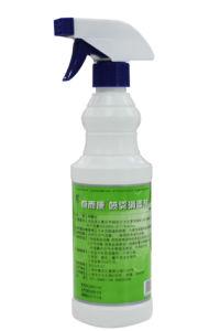 Dian′erkang Spray Disinfectant