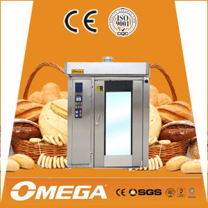 Electricity Rotary Rack Oven for Bakery Equipment, 18trays Hot Air Rotary Furnace pictures & photos