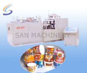 PE Coated Paper Bowl Machine Paper Barrel Machine pictures & photos