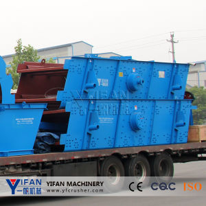 Low Price Cement Vibration Sieve pictures & photos