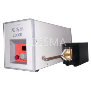 Ultra High-Frequency Induction Heating machine (6500D)