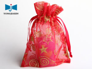 Hot-Stamping Organza Bag (GB-0009)