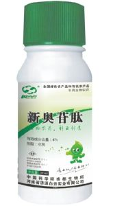Biological Bactericide 4% Keyunmycin for Preventing and Controlling Bacterial and Viral Diseases pictures & photos