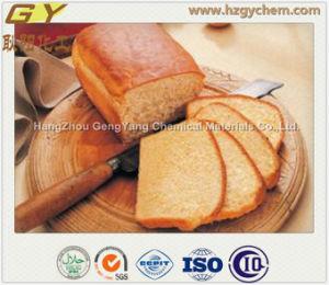 Distilled Monoglyceride Glyceryl Monostearate (GMS/DMG) -E471 Additive in Food