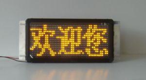 LED Destination Board (TD-04)