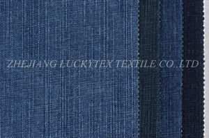 Cotton / Polyester Denim (F07199DBA-MH)