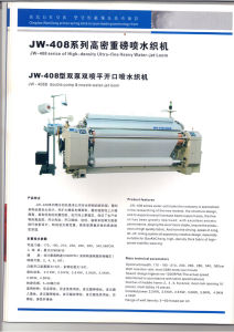 Jw-408 Double Pump & Nozzle Water-Jet-Loom