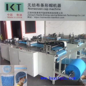 Non Woven Disposable Head Cover Making Machine Kxt-Mc07 pictures & photos