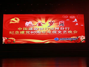 P2.5 Indoor Full Color LED Display/LED Screen for Rental pictures & photos