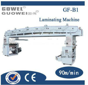 Medium-Speed Laminating Machine Price pictures & photos