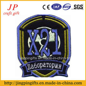 2017 High Quality Custom Fabric Patch Embroidery Badge pictures & photos