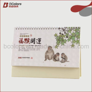 Custom 2017 Desk Calendar Printing