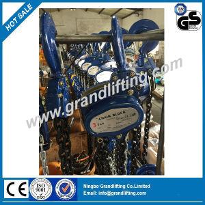 3t Manual Chain Hoist Chain Block pictures & photos