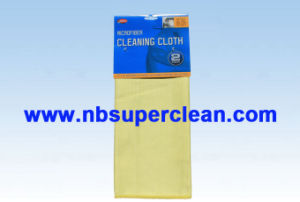 Fish Scale Shape Microfiber Cleaning Cloth (CN3618-2) pictures & photos