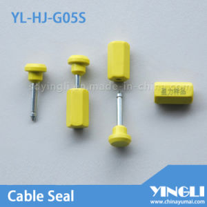 Disposable Container Seals with Laser Printing (YL-HJ-G05S) pictures & photos