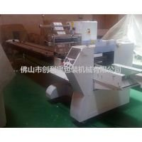 High Speed Flow Packing Machine and Servo Automatic Packing Machine Commodity