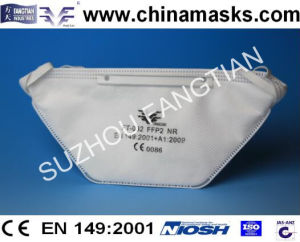 CE High Quality Face Mask Disposable Dust Mask pictures & photos