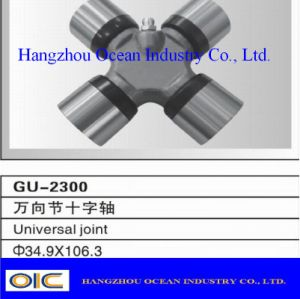 Universal Joint Gu-2300 5-188X (34.92*106.3mm) pictures & photos