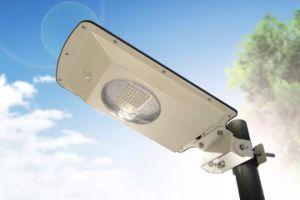 5W LED Integrated All in One Sensor Solar Garden Lamp