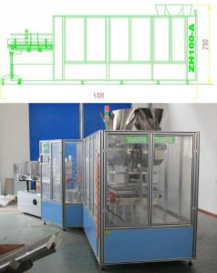 Box Filling, Sealing Packing Machine for Detergent Powder\Coffee\Macaroni (ZH100-A) pictures & photos