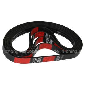 Sell Combine Rubber V Belt/ Supply Banded Rubber V Belt pictures & photos