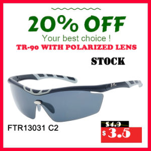 2016 New Designer Fashion Sports Tr90 Sunglasses for Men pictures & photos