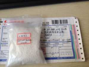 99%Water Soluble Nitrogen Fertilizer Calcium Nitrate pictures & photos