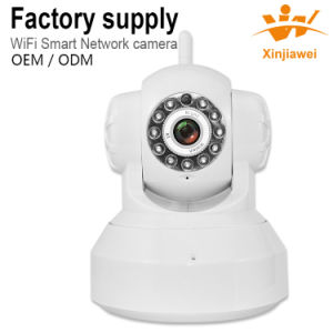 Best Quality CCTV Infrared Radiation Waterproof Hidden Dome Surveillance Camera pictures & photos