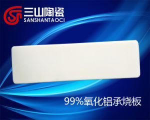 99% Alumina Ceramics Sinter-Bearing Plate (SSTC0037) pictures & photos