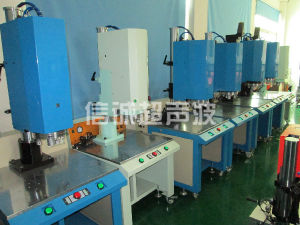 4200W Ultrasonic Plastic Welding Machine for Industry