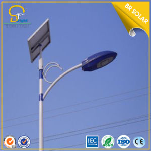 5m-7m 30W-60W Solar Street Lighting with Ce, Saso, Soncap Certification pictures & photos