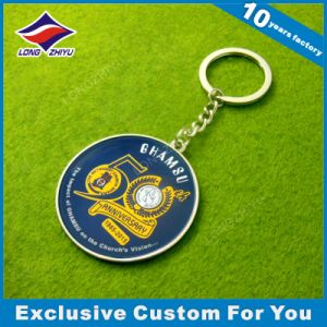 Custom High Quality Souvenir Metal Keychain with Ring pictures & photos
