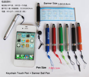 2015 Hot Sale Digital Touch Pen, Banner Pen Made of China pictures & photos
