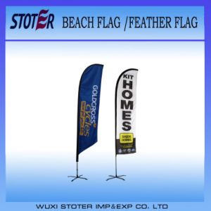 Wholesale Cheap Wind Knife Banner pictures & photos