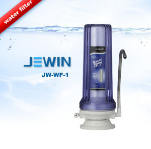 Hot Sale Desktop Water Filter with PP Household Easy Use pictures & photos