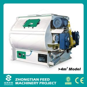 Latest Price Double Paddle Feed Mixer / Feed Mixing Mill pictures & photos