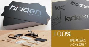 Coloring Offset Printing, Business Card/Coupon/Booklets Printing pictures & photos