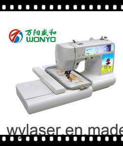 Home Use Embroidery Machine for Household & DIY Embroidery & Sewing pictures & photos