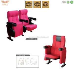 Theater Movie Cinema Chair Theater Movie Cinema Chair (Hysd-2034) pictures & photos
