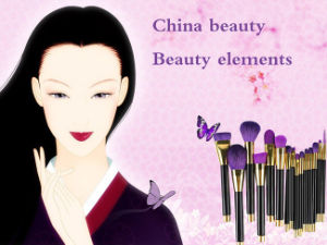 15PCS Purple Cosmetic Tool High Quality Natural Hair Makeup Brushes
