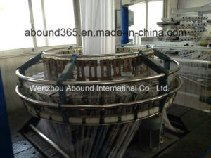 High Speed Circular Weaving Loom for PP Woven Bag pictures & photos