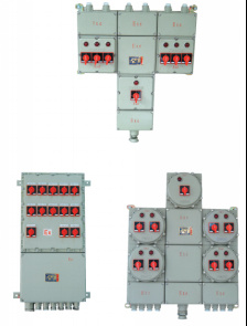 Bxp52- Series of Explosion-Proof Lighting (power) Distribution Box pictures & photos