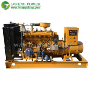 Made in China Low Consumption Coal Gas Generator pictures & photos