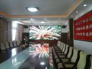 High Resolution P3 LED Display Screen for Indoor pictures & photos