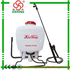 15L Agricultural Knapsack Sprayer (XF-15-1) pictures & photos