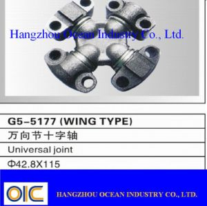 G5-5177 Universal Joint pictures & photos
